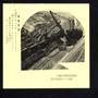 Cover image of (撫順)露天掘作業に活躍せる電気シヤベル炭車積込の光景