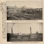 Cover image of 三菱方城炭鉱・三井田川炭砿伊田(イタ)新坑開削工場