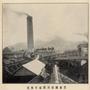 Cover image of 豊前国田川郡起行(キギョウ)炭坑